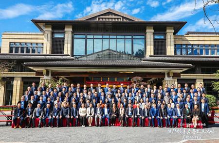 2020年杭州律所领导力与发展战略高端研…